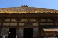 達身寺 - 静かな時間