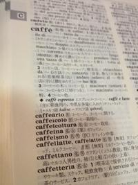 イタリア語は進化する - フィレンツェのガイド なぎさの便り