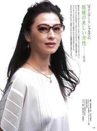 雑誌掲載のお知らせ【家庭画報】5月号 - 八巻多鶴子が贈る 華麗なるジュエリー・デイズ