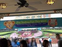 香港旅行2017年3月 2日目 #1 - Ruff!Ruff!! -Pluto☆Love-
