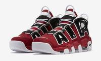 AIR MORE UPTEMPO 96販売方法 - UPTOWN Deluxe 『FUKUOKA BEST SELECT SNEAKER SHOP』 SINCE 2001 福岡県福岡市中央区大名 1-1-2-2