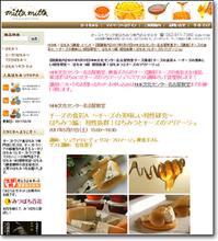 NHK文化センター「チーズの食彩 チーズの美味しい相性研究」 - オーストラリア産はちみつ専門店ミタミタ
