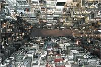 インドシナ周遊の旅(2)香港(1)超過密都市 - My Filter     a les  co les   Photographies