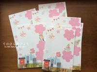 桜便り2017*MIDORIはがき箋×本所吾妻橋駅前郵便局風景印 - てのひら書びより
