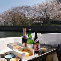 {Instagram} 隅田川お花見クルージング その1 - IkukoDays
