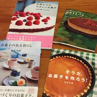 行正り香お菓子レシピ本から、タルト焼きに私が選んだタルト型はホワイトサム24cm! - Isao Watanabeの'Spice of Life'.