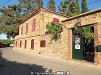 シトラス博物館はアルゲンティ一族の大邸宅だった! - 日刊ギリシャ檸檬の森 古代都市を行くタイムトラベラー