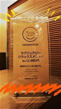 プレミアムなひと時を・・・ - プラスなサロンのプラスになるブログ 阪急メンズ大阪のバーバー