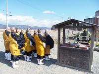 東日本大震災物故者供養の旅2 - 高野山真言宗 神奈川青年教師会