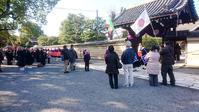 第3回弘法大師足跡巡礼の旅 - 高野山真言宗 神奈川青年教師会