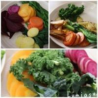 お野菜食べ比べ - Lumias*