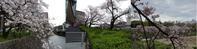 働き方ビジョン検討会報告書に対する全日本病院協会の意見書と総合診療専門医に関する委員会 - 神野正博のよもやま話