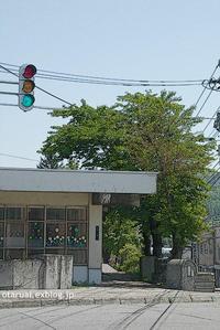 若松  (旧 量徳小学校) - 小樽スケッチ