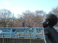 尾崎橋 - 子ども空手×杉並 六石門 らいらいブログ
