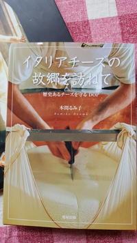 フェルミエの本間るみ子さんにご来店頂きました✨ - 鎌倉fonteの日常