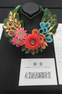 AJCクリエイターズコンテストで銅賞(産経新聞社賞)を受賞しました - ビーズ・フェルト刺繍作家PieniSieniのブログ