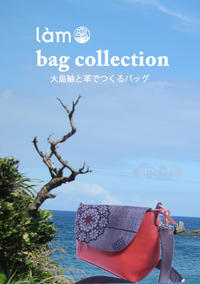 ボタニックピースにて - lam  バッグ製作