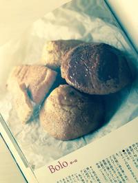 小田原、守谷のパンの甘食 - いわきのちいさなタイ料理教室 herbs.