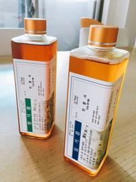 美味しい『ごま油』と『えごま油』 - 今日も食べようキムチっ子クラブ (我が家の韓国料理教室)
