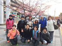 20170312 名古屋ウィメンズマラソン - いわくらランニングステーション