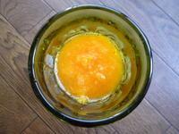 【自作】絞り器で果汁100%オレンジジュース - 池袋うまうま日記。