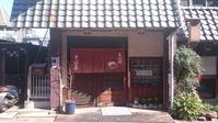 そば処 そば喜@東住吉 - スカパラ@神戸 美味しい関西 メチャエエで!!