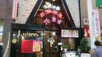 お好み焼き 花まる@駒川中野 - スカパラ@神戸 美味しい関西 メチャエエで!!