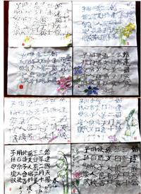 2017年4月 花水木絵手紙 來子候刻石 ♪♪ - NONKOの絵手紙便り