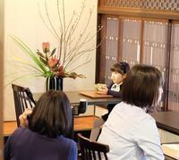 2017春号vol.91Donna mamma. - 茶論 Salon du JAPON MAEDA