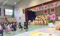 方県小学校の入学式 - 西蔵坊だより
