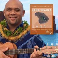 クアナ・トレスのnew CD - Me Ke Aloha Pumehana...