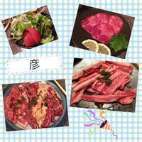 ☆祝  焼肉☆ - のんびりamiの日記
