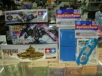 2017年4月8日の入荷品 - 模型の国トヤマの店主日記 (宮崎県宮崎市)