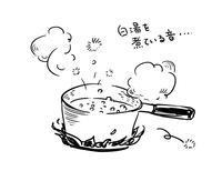 雨の日の休日 - YO!YOPPARAI.