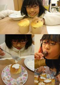 バレンタインデー手作りカップケーキとチョコマシュマロ - しずくの空