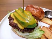 Cafe Downey JRゲートタワー店 - avo-burgers ー アボバーガーズ ー