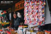 日本一の駄菓子屋さん - すずちゃんのカメラ!かめら!camera!