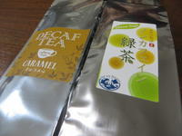 ノンカフェインの紅茶・緑茶 - 絵描きカバのつれづれ帖