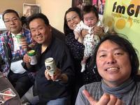サイバージャパネスク 第526回放送 (4/5) - fm GIG 番組日誌