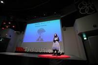 第1回TEDxTohoku Universityに参加 - 大隅典子の仙台通信