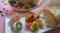 私の朝ごぱん - 料理研究家ブログ行長万里  日本全国 美味しい話