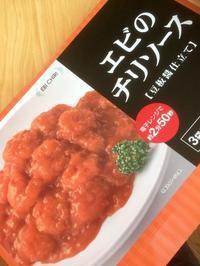 今日のコストコ札幌店 2017/04/08 - TAMAの卵
