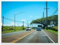2017年 ハワイ旅行記 3日目 その8 ホールフーズ - Stay Green