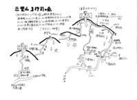三里山(福井県 - 福井山歩会