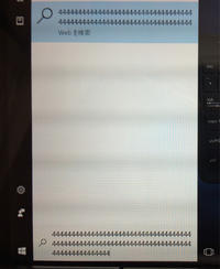 何のアピール??(^_^;) - アトリエkeiのスピリチュアルなシェアノート