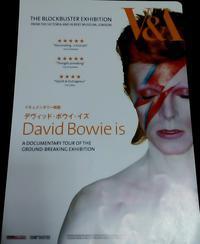 David Bowie is - ♪Allegro moderato♪~穏やかに早く~