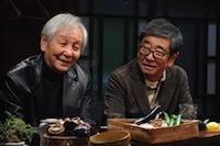 『やすらぎの郷』(1)〜(5)(ドラマ) - 竹林軒出張所