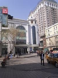 哈爾濱 - 心に残る風景と、、!