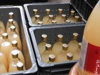 りんごジュース3回目完成とりんごせん定など - 信州ピース&ナチュラルだより