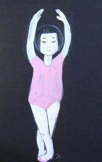 超・晴れ女 - たなかきょおこ-旅する絵描きの絵日記/Kyoko Tanaka Illustrated Diary